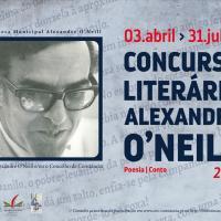 Entrega do Prémio Literário assinalando o 94º aniversário de Alexandre O'Neill