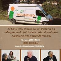 Mesa-Redonda: As Bibliotecas Itinerantes em Portugal e a Salvaguarda do Património Cultural Imaterial. Algumas metodologias de recolha